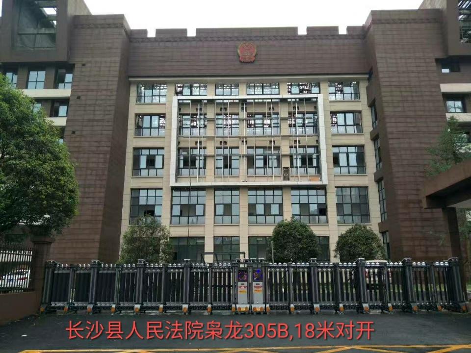 http://www.wuhanjianxing.com/uploadfile/image/20170522/20170522055628029997.jpg